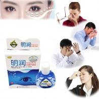 130.18 руб. 30% СКИДКА|15 круглый чехол для хранения кистей глазные капли очищающие глаза снимает дискомфорт удаление усталость расслабляющий массаж Уход за глазами-in Заплатки from Красота и здоровье on Aliexpress.com | Alibaba Group