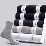 717.34 руб. 39% СКИДКА|HSS хорошее качество хлопка мужские носки 2018 хлопковые носки новые стили 10 пар / много черных бизнесменов носки дышит зимой по россии размер человек (39, 45)-in Мужские носки from Нижнее белье и пижамы on Aliexpress.com | Alibaba Group