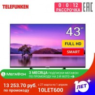 "Телевизор 43"" Telefunken TF-LED43S11T2S Full HD Smart TV"