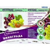 Купить Инсектецид+Фунгицид СПАСАТЕЛЬ ВИНОГРАДА - Белреахим