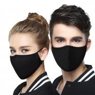 233.53 руб. |Корейский стиль маска на Рот Анти Пыль рот маска угольный фильтр рот Защитная маска Анти PM2.5 Тканевая маска для лица-in Маски from Красота и здоровье on Aliexpress.com | Alibaba Group