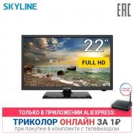 Телевизор 22