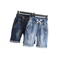 883.59 руб. 52% СКИДКА|Большие размеры, женские летние джинсовые шорты для студентов, 200 фунтов, плюс размер, пять точек, гаремный с широкими штанинами, брюки MZ1573-in Шорты from Женская одежда on Aliexpress.com | Alibaba Group
