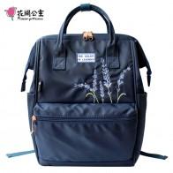 2801.97 руб. 45% СКИДКА|Нейлоновый женский рюкзак с цветочной вышивкой принцессы, водонепроницаемая сумка для ноутбука, рюкзак для путешествий в духе колледжа для девочек, рюкзак Mochila Feminina-in Рюкзаки from Багаж и сумки on Aliexpress.com | Alibaba Group