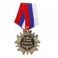 803.94 руб. |Россия рыцарская медаль/значок/брошь, счастливые сувениры. Металлическая Булавка из цинкового сплава медаль,