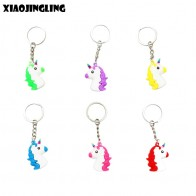 US $0.45 19% OFF|XIAOJINGLING 6 Styles Cartoon Unicorn Keychain Eco PVC Soft Rubber Keyring 3D Stereo Colorful Unicorn Bag Car Key Chain Pendant-in Key Chains from Jewelry & Accessories on Aliexpress.com | Alibaba Group