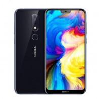 9861.45 руб. |Смартфон Nokia X6 4G ram 32G ROM3060mAh 16.0MP 3 Камера Двойная Sim Android LTE отпечаток пальца 5,8 дюймов Восьмиядерный Android one-in Мобильные телефоны from Мобильные телефоны и телекоммуникации on Aliexpress.com | Alibaba Group