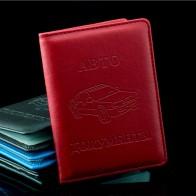 160.21 руб. 16% СКИДКА|Горячая продажа RPU кожа на обложке для автомобиля водительские документы для кредитной карты держатель ussian Авто водительская Лицензия сумка кошелек бумажник чехол-in Держатели для карт и пропусков from Багаж и сумки on Aliexpress.com | Alibaba Group