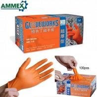 ПРИЛОЖЕНИЕ 100шт одноразовые перчатки толстой резиновой нефти кислотоупорные нитрил резиновые перчатки для домашней пищи – купить по низким ценам в интернет-магазине Joom - Маски и перчатки на Joom