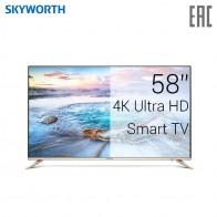 Телевизор 4K 58