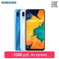 Смартфон Samsung Galaxy A30 3+32GB-in Мобильные телефоны from Мобильные телефоны и телекоммуникации on Aliexpress.com | Alibaba Group