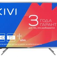 KIVI 40FK20G LED телевизор, отзывы владельцев в интернет-магазине СИТИЛИНК (1082418)