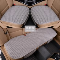 US $6.0 50% OFF|Linen Fabric Car Seat Cover Four Seasons Front Rear Flax Cushion Breathable Protector Mat Pad Auto accessories Universal Size-in Automobiles Seat Covers from Automobiles & Motorcycles on Aliexpress.com | Alibaba Group