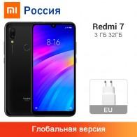 8029.3 руб. |Имеются на складе! Глобальная версия Xiaomi Redmi 7 3 ГБ ОЗУ 32 Гб ПЗУ мобильный телефон Snapdragon 632 Восьмиядерный 12MP 6,26
