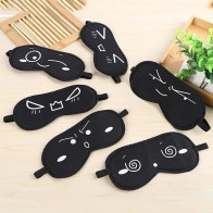 US $0.6 16% OFF|KuZHEN Sleeping Eye Mask Black Eye Shade Sleep Mask Black Mask Bandage on Eyes for Sleeping Emotion Sleep Mask-in Sleep & Snoring from Beauty & Health on Aliexpress.com | Alibaba Group