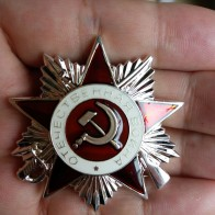 Copy 2nd Class Order of Great Patriotic War USSR Soviet Union Medal Collection