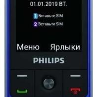 Отзывы и обзоры на Телефон Philips Xenium E182 синий (CTE182BU/00) - Маркетплейс Беру