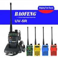 US $23.78 21% OFF|Baofeng UV 5R Walkie Talkie two way communicator Transceiver FM UV5r VHF UHF Portable pofung UV 5R Hunting CB Ham Radio Station-in Walkie Talkie from Cellphones & Telecommunications on Aliexpress.com | Alibaba Group
