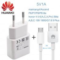 117.75 руб. |HUAWEI P8 G9 lite зарядное устройство usb 5 В 1a Micro USB кабель для передачи данных 5 В adpater Travel Adapter Адаптивная honor 5C 3X P6 P7 P8 G7 G8 G9 плюс-in ЗУ для мобильных телефонов from Мобильные телефоны и телекоммуникации on Aliexpress.com | Alibaba Group