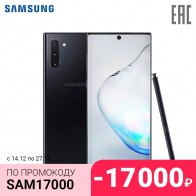 Samsung Galaxy Note 10-in Cellphones from Cellphones & Telecommunications on AliExpress