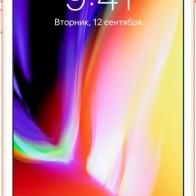 Apple iPhone 8 Plus 64GB (золотой)