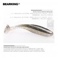 249.17 руб. 24% СКИДКА|2018 Bearking Горячие Рыбалка мягкие приманки professional 3
