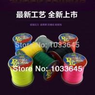 1046.25 руб. |300 м фк супер сильным японский мультифиламентные леску чп плетеная леска 6 8 10 20 30 40 50 60 80 100LB лески-in Рыболовные лески from Спорт и развлечения on Aliexpress.com | Alibaba Group