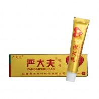 10 шт., китайские кремы yшт. iganerjing для ухода за кожей купить на AliExpress