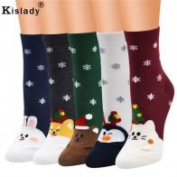 117.03 руб. 15% СКИДКА|2018 Модные женские милые рождественские носки зимние забавные носки с мультяшными животными зимние носки в Стиле Лолита милые носки с кроликом-in Носки from Нижнее белье и пижамы on Aliexpress.com | Alibaba Group