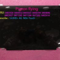 US $56.0 |Thinkpad X1Carbon 2nd gen  14.0HD AG Non Touch LCD FRU: 04X5914 04X4932 04X5023 04X0394 04Y1585 00JT202 04X3927 04X4046 04X3928-in Laptop LCD Screen from Computer & Office on Aliexpress.com | Alibaba Group