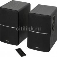 Купить Колонки Bluetooth EDIFIER R1280DB,  2.0,  черный в интернет-магазине СИТИЛИНК, цена на Колонки Bluetooth EDIFIER R1280DB,  2.0,  черный (1022141) - Москва