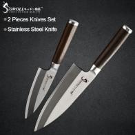 2169.13 руб. 72% СКИДКА|Sowoll кухонный нож из нержавеющей стали 6