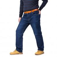 1487.64 руб. 49% СКИДКА|Классические мужские джинсы весна осень большого размера мужские высококачественные эластичные синие джинсовые брюки прямые стрейч мешковатые брюки 44 46 48-in Джинсы from Мужская одежда on Aliexpress.com | Alibaba Group