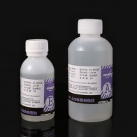 Epoxy Resin & Curing Agent Kit Fiber Reinforced Polymer Resin Composite Material