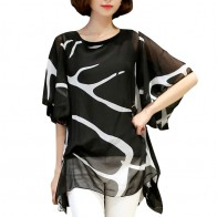 675.08 руб. 41% СКИДКА|XXXXXL женские блузы 2016, летняя свободная элегантная блуза из шифона со сборками, повседневная рубашка для женщин, женские топы и блузы больших размеров-in Блузки и рубашки from Женская одежда on Aliexpress.com | Alibaba Group