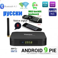 607.48 руб. 7% СКИДКА|Tanix TX6 Android 9,0 ТВ коробка Allwinner H6 4G DDR3 32/64 2,4 ГГц Wi Fi 5 ГГц Поддержка 4 K H.265 Bluetooth 4,0 tx6 мини 2g/16g-in ТВ-приставки from Бытовая электроника on Aliexpress.com | Alibaba Group