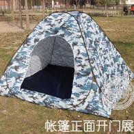 2567.27 руб. 29% СКИДКА|Многофункциональный нижней половине зимняя рыбалка подледная рыбалка Камуфляж палатки 1 2persons хлопок теплый палатка Автоматическая рыбалка палатки-in Палатки from Спорт и развлечения on Aliexpress.com | Alibaba Group