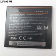 € 6.62 |3.82 V 2750 mAh BL259 batterie de téléphone portable pour Lenovo Lemon 3 3 S K32C30 K32c36 Vibe K5/K5 Plus/A6020a40 A6020 a40 A 6020a40-in Mobile Téléphone Batteries from Téléphones portables et Des Télécommunications on Aliexpress.com | Alibaba Group