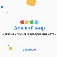 Коляска для куклы Demi Star 3в1 9346 Mermaid - купить в интернет магазине Детский Мир в Москве и России, отзывы, цена, фото