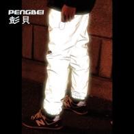979.9 руб. |2019 для мужчин с бархатом Штаны 3M Светоотражающие модные футов рот высококачественное отражающее брюки-in Узкие брюки from Мужская одежда on Aliexpress.com | Alibaba Group