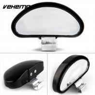US $2.32 9% OFF|Wide Angle Universal Adjustable Blind Spot Mirror Clear Zone Safety Lens Trucks Reversing Glass Auxiliary Mirror Auto Car SUV-in Mirror & Covers from Automobiles & Motorcycles on Aliexpress.com | Alibaba Group