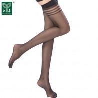 131.49 руб. |Yongchun сексуальные чулки medias компрессионные нейлоновые длинные бедра высокие чулки тонкие женские летние Лолита 5d 4 цвета 1 пара 4200 on Aliexpress.com | Alibaba Group