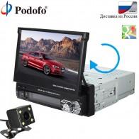 US $63.04 40% OFF|Podofo Car audio 7
