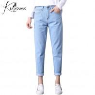 850.08 руб. 35% СКИДКА|2019 зимние однотонные женские Джинсы бойфренда с высокой талией для карандашей, джинсовые джинсы для мам, длинные брюки для женщин, большие размеры 25 32-in Джинсы from Женская одежда on Aliexpress.com | Alibaba Group