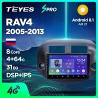 35354.83руб. |TEYES SPRO Штатное Головное устройство For Toyota RAV4 2005 2008 2013 GPS Android 8.1 aвтомагнитола магнитола автомагнитолы Андроид для Тойота рав4 аксессуары штатная магнитола автомобильная мультимедиа-in Мультимедиаплеер для авто from Автомобили и мотоциклы on AliExpress - 11.11_Double 11_Singles
