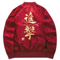 2834.84 руб. 20% СКИДКА|Высокая Q унисекс аниме Cos Attack on Titan Jiyuu no Tsubasa бейсбольная форма куртка пальто худи Толстовка-in Толстовки и кофты from Мужская одежда on Aliexpress.com | Alibaba Group