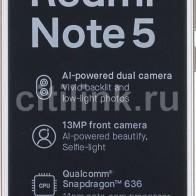 Купить Смартфон XIAOMI Redmi Note 5 64Gb,  золотистый в интернет-магазине СИТИЛИНК, цена на Смартфон XIAOMI Redmi Note 5 64Gb,  золотистый (1067298)
