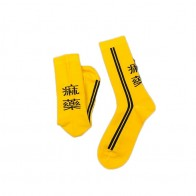 121.63 руб. 30% СКИДКА|Новые модные мужские носки, хлопковые Китайские Носки в стиле хип хоп, забавные носки, мужской носок, милые носки для мужчин sokken meias calcetines hombre-in Мужские носки from Нижнее белье и пижамы on Aliexpress.com | Alibaba Group