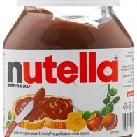 Купить Nutella Паста ореховая с добавлением какао, 180 г по низкой цене с доставкой из маркетплейса Беру