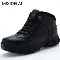 1843.37 руб. 44% СКИДКА|MIXIDELAI/очень теплые зимние мужские ботинки; ботинки из натуральной кожи; Мужская зимняя обувь; мужские ботинки на меху в военном стиле; Мужская обувь; zapatos hombre-in Рабочая обувь from Туфли on Aliexpress.com | Alibaba Group